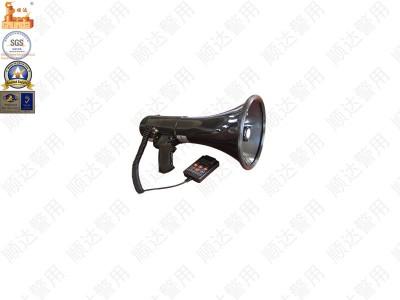 大功率喊话器-江苏顺达警用装备制造有限公司