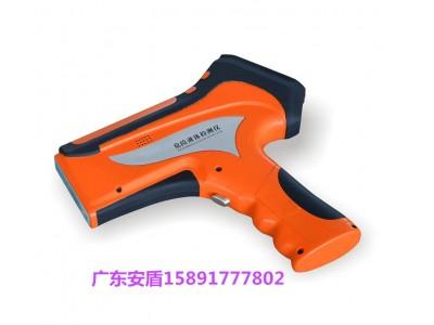 广东安盾-西安危险品液体检测仪