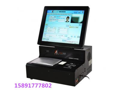 廣東安盾AD-2009A智能訪客管理系統