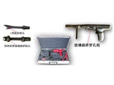 玻璃破碎器RT-F79B(簡配)  特種防彈玻璃破拆搶