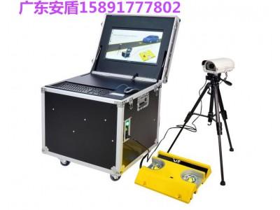 广东安盾-移动式车辆底盘安全检查系统