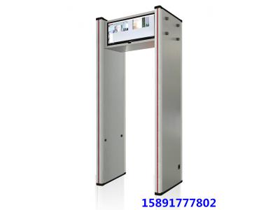 人脸识别数字脉冲金属探测门(安检门)15891777802