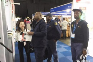 【海外展会】5/14-16 中安高科SECUREX SOUTH AFRICA 2019南非展会亮相