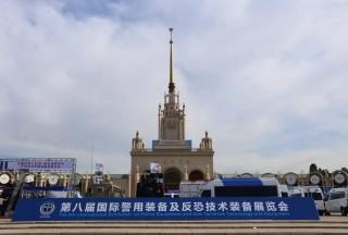 九联科技荣为品牌亮相北京警用、反恐装备博览会!