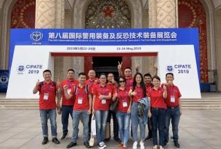 【北京国际警用装备展】九联科技荣为品牌完美收官!
