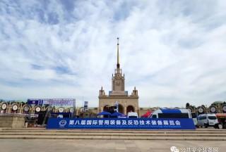 【装备】宇通携5款警用特种车亮相北京警用装备展