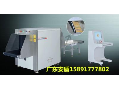广东安盾-中型X光安检机