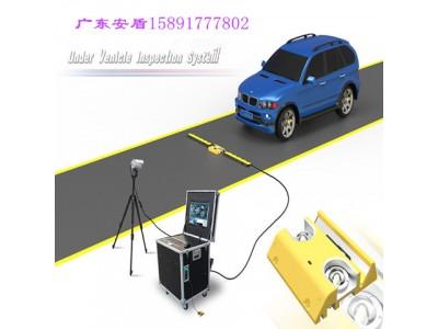 广东安盾-公安检查站车底扫描仪