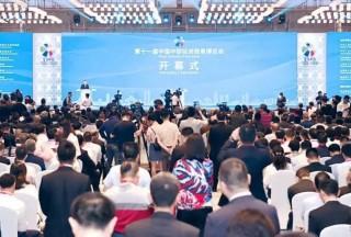 盛况来袭!中信重工开诚智能盛装亮相第十一届中国中部投资贸易博览会!