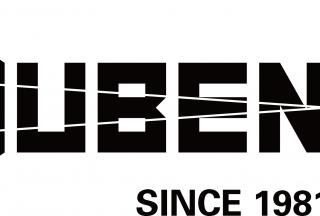 wuben品牌应急消防救援强光手电产品