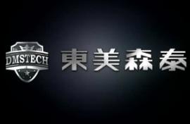 Beijing Dongmei Sentai Technology Co., Ltd.