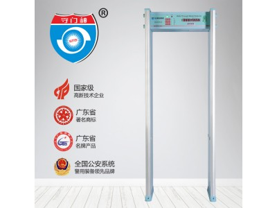 安检门 守门神厂家生产直销经济型金属探测安检门SMS-B2000LED