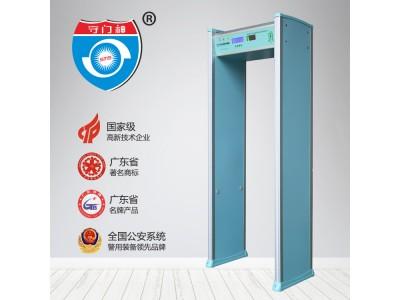 安检门 守门神厂家生产直销金属探测安检门SMS-B6000C LCD
